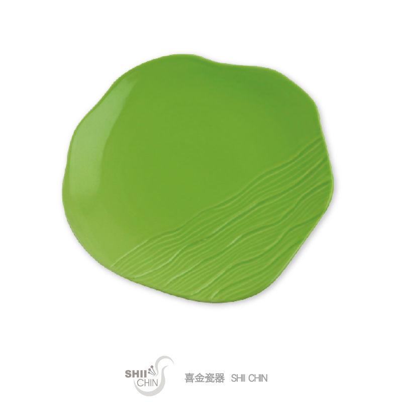 A7綠色盤