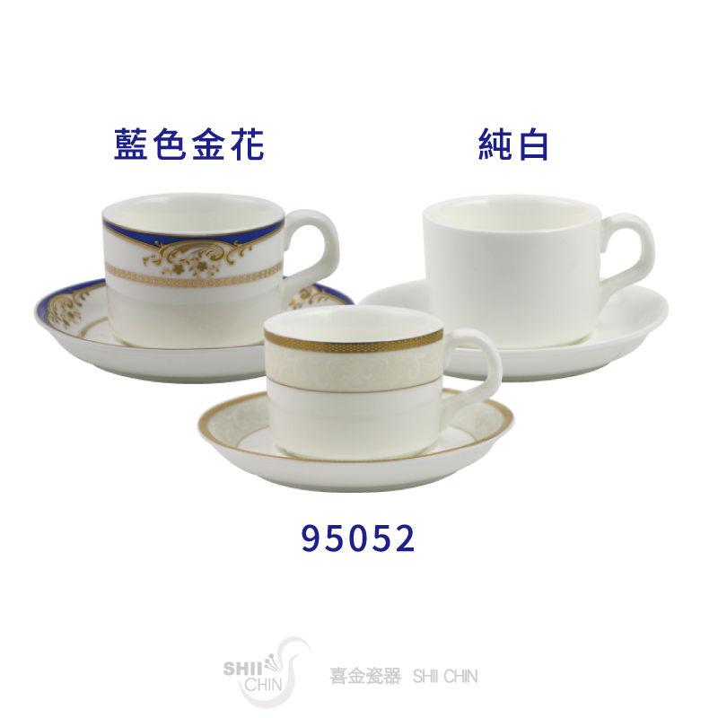 航空咖啡杯碟款