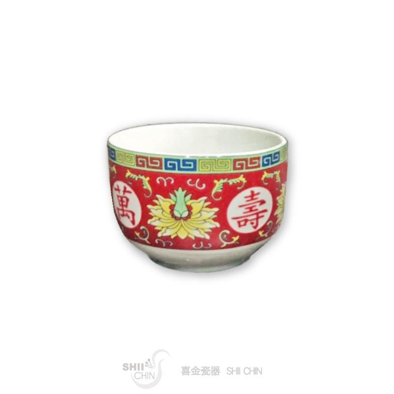 萬壽茶杯-紅